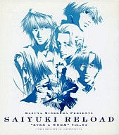 ドラマCD SAIYUKI RELOAD -EVEN A WORM- VOL.1(COMIC ZERO-SUM CD COLLECTION13)