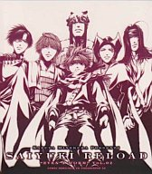 ドラマCD SAIYUKI RELOAD -EVEN A WORM- VOL.2 (COMIC ZERO-SUM CD COLLECTION15)