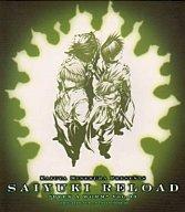 ドラマCD SAIYUKI RELOAD -EVEN A WORM- VOL.3 (COMIC ZERO-SUM CD COLLECTION24)