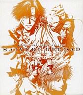 ドラマCD SAIYUKI RELOAD -EVEN A WORM- VOL.4 (COMIC ZERO-SUM CD COLLECTION28)