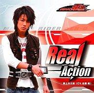 野上良太郎/Real-Action