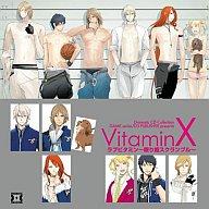ドラマCD VitaminX・ラブビタミン~眠り姫スクランブル~