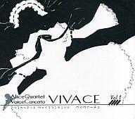 ドラマCD AliceQuartet VoiceConcerto VIVACE VOL.1