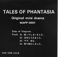 テイルズ オブ ファンタジア オリジナル ミニドラマ