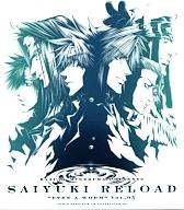 ドラマCD SAIYUKI RELOAD -EVEN A WORM- VOL.5 (COMIC ZERO-SUM CD COLLECTION35)