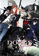 集英社ドラマCD DOGS BULLETS&CARNAGE/三輪士郎
