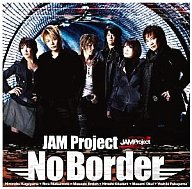 JAM  Project / No Border