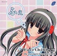 FairChild GM Original Soundtrack