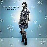 中川翔子/snow tears