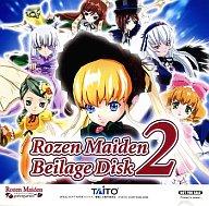 Rozen Maiden Beilage Disk 2