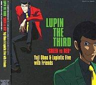 ルパン三世 GREEN VS RED オリジナル・サウンドトラック(仮)