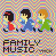 YMCK / ファミリーミュージック