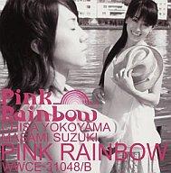PINK RAINBOW/PINK RAINBOW