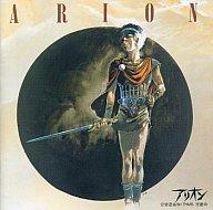 アリオン オリジナル・サウンドトラック -青春の彷徨-
