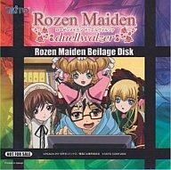 Rozen Maiden Beilage Disk