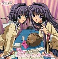 ラジオCD 「CLANNAD」渚と早苗のおまえにレインボー Vol.2