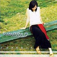 vin-PRAD/12◇カラット