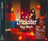 水樹奈々/Trickster