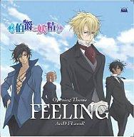 AciD  FLavoR/FEELING アニメ「伯爵と妖精」オープニング・テーマ