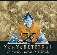 オリジナル・サウンドトラック「イース&イースIIエターナル」