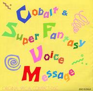Cobalt & Super Fantasy Voice Message