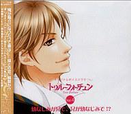 オリジナルボイスドラマ「トゥルーフォーチュン」Vol.4
