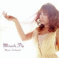 栗林みな実/Miracle Fly 『宇宙をかける少女』OP
