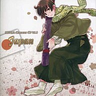 ヘタリア Axis Powers キャラクターCD Vol.3 日本