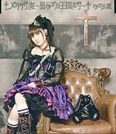田村ゆかり / メタウサ姫~黒ゆかり王国ミサ~