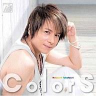 高橋直純 / ColorS[初回生産限定盤]