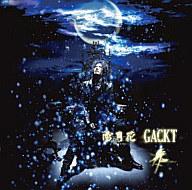 GACKT / 雪月花-The end of silence- Wii 戦国無双3 テーマソング