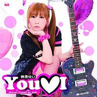 榊原ゆい / You■I -Sweet Tuned by 5pb.-[DVD付初回生産限定盤]