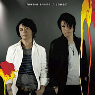 CONNECT/FIGHTING SPIRITS 豪華盤