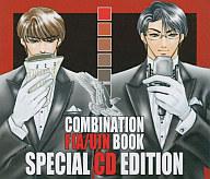 ドラマCD COMBINATION F(A/U)N BOOK SPECIAL CD EDITION/聖りいざ
