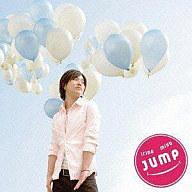 入野自由 / JUMP[DVD付豪華版]