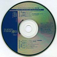 スーパーファミコンマガジンVol.1 特別付録