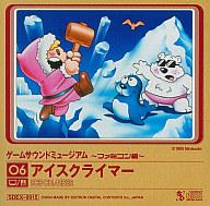 ゲームサウンドミュージアム-ファミコン編- 06 アイスクライマー