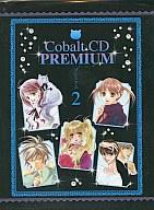 Cobalt CD プレミアム2