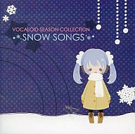 VOCALOID SEASON COLLECTION SNOW SONGS [フィギュア欠CD単品]