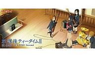 TVアニメ けいおん!! 劇中歌フルアルバム「放課後ティータイムII」[初回限定盤]
