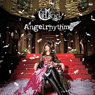 Asriel / Angelrhythm[DVD付限定盤]