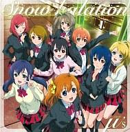 ラブライブ! / Snow halation[DVD付]