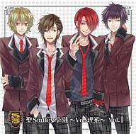 ドラマCD Smiley*2G 聖smiley学園~Ver.理系~Vol.1