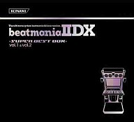 beatmania II DX -SUPER BEST BOX- vol.1&vol.2[一般流通・限定版]