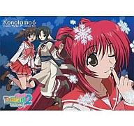 OVA「ToHeart2 adnext」コミックマーケット79 Limited CD このたま6