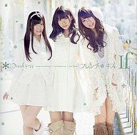 フレンチ・キス/If[ジャケットC] OVA「今日、恋をはじめます」主題歌