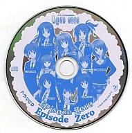 L@VE once ドラマCD Episode Zero