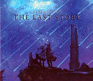 ELEMENTS OF THE LAST STORY
