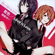榊原ゆい/君色/Love is Love ゲーム「僕らの恋のはじめかた」OP