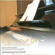 RITA/Rita's Hour 04 -HolyNight Unplugged LIVE SELECT-